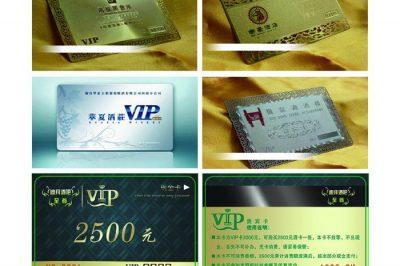 金属卡和PVC卡
