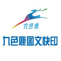 站长图片logo200-200